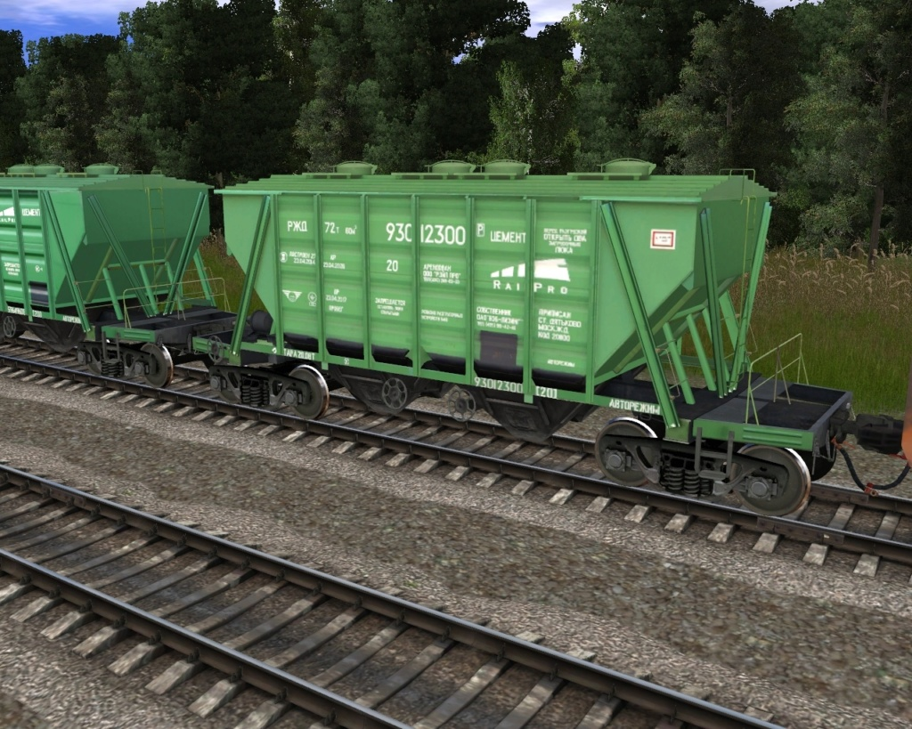грузовые перевозки  - Страница 6 7nsgpb10