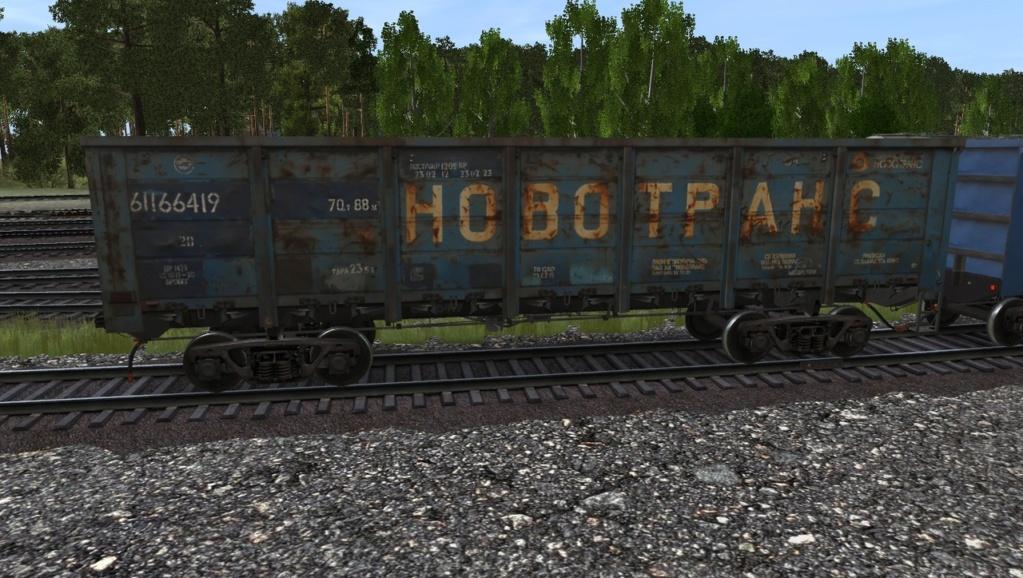 грузовые перевозки  - Страница 6 C_becq10
