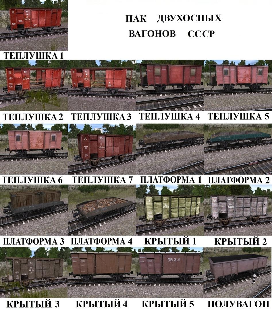 Ретро вагоны времён СССР.  Fvvis810
