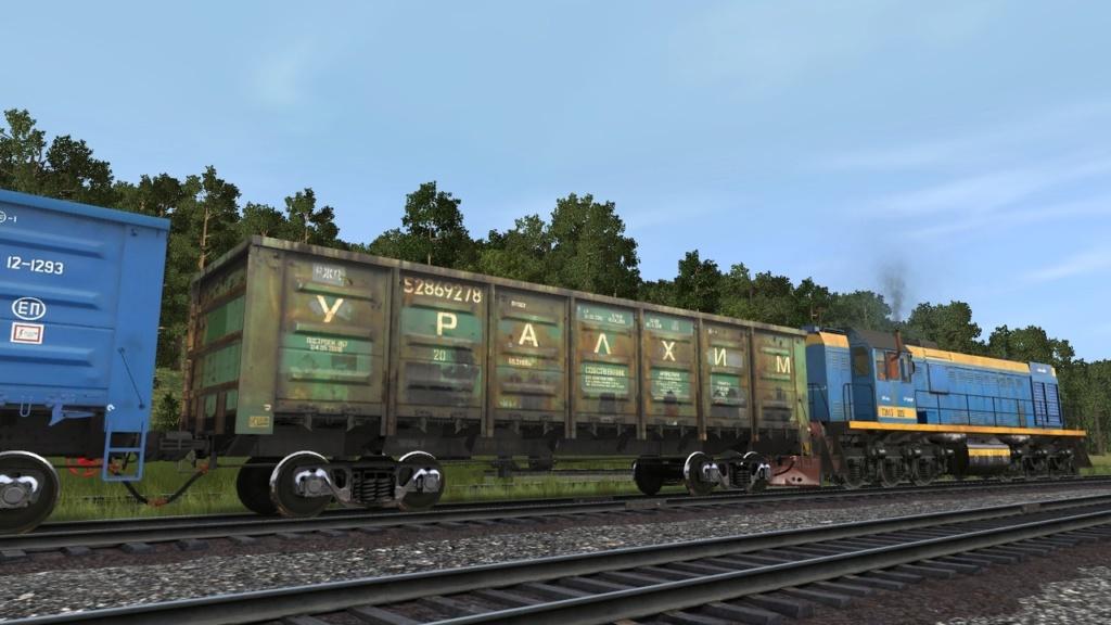 грузовые перевозки  - Страница 6 Pv1_og10