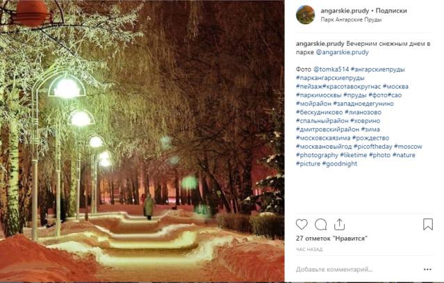 """Природа у ЖК """"Летний сад"""" - Страница 4 7uuipy10"""