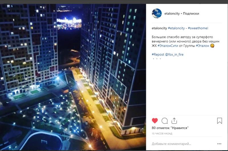 """Первый проект ГК """"Эталон"""" (""""Эталон-Инвест"""") в Москве - ЖК """"Эталон-Сити"""" - Страница 10 Cl5kyi10"""