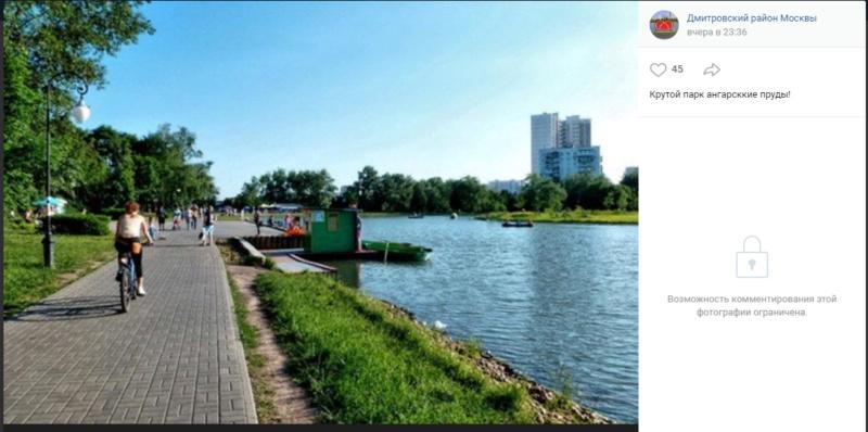 """Природа у ЖК """"Летний сад"""" - Страница 5 Cnyreg10"""