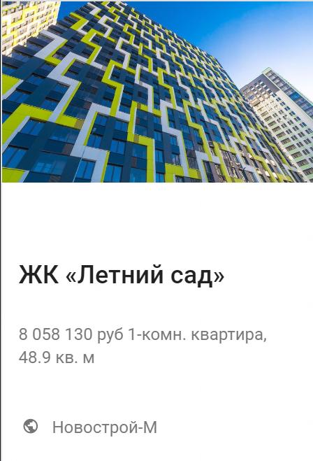 Квартиры от Эталона - становятся дороже - Страница 16 Czeyhy10
