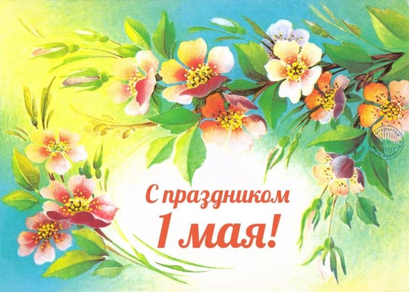 Поздравления и пожелания - Страница 5 S1200_10
