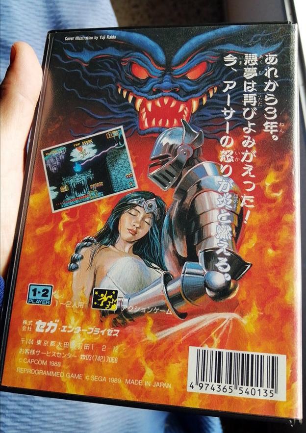 Sega Megadrive, horas y horas de felicidad. - Página 15 Ghouls11