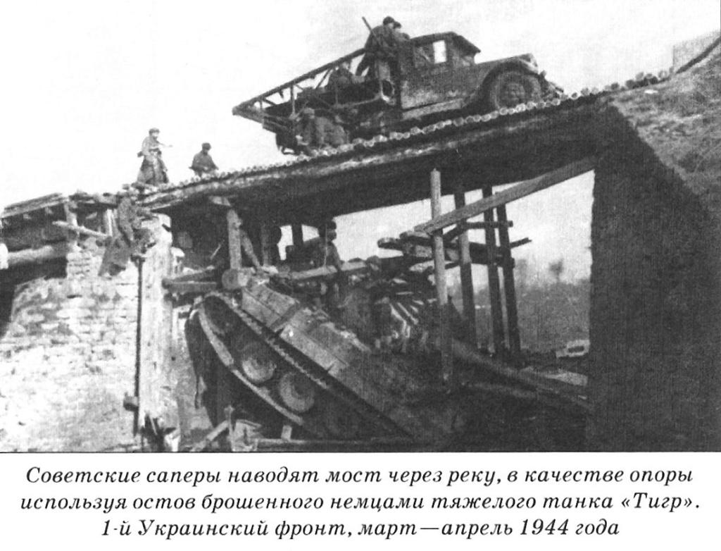 Новый мост 0_dc1110