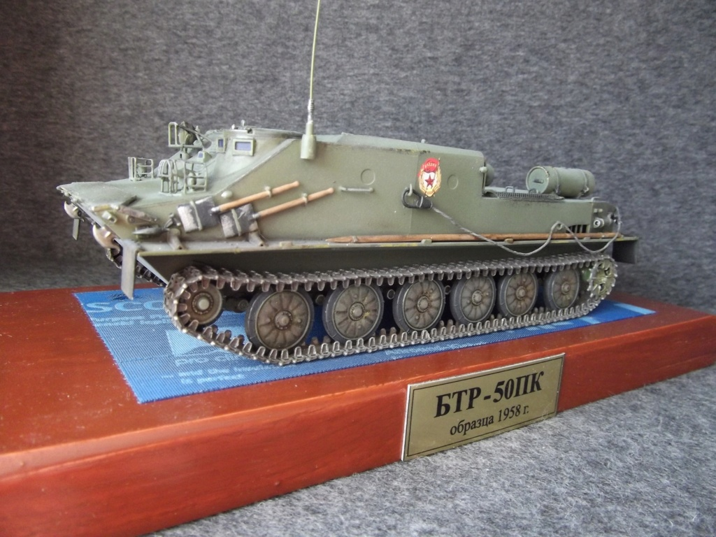БТР- 50 ПК Gvozdi20