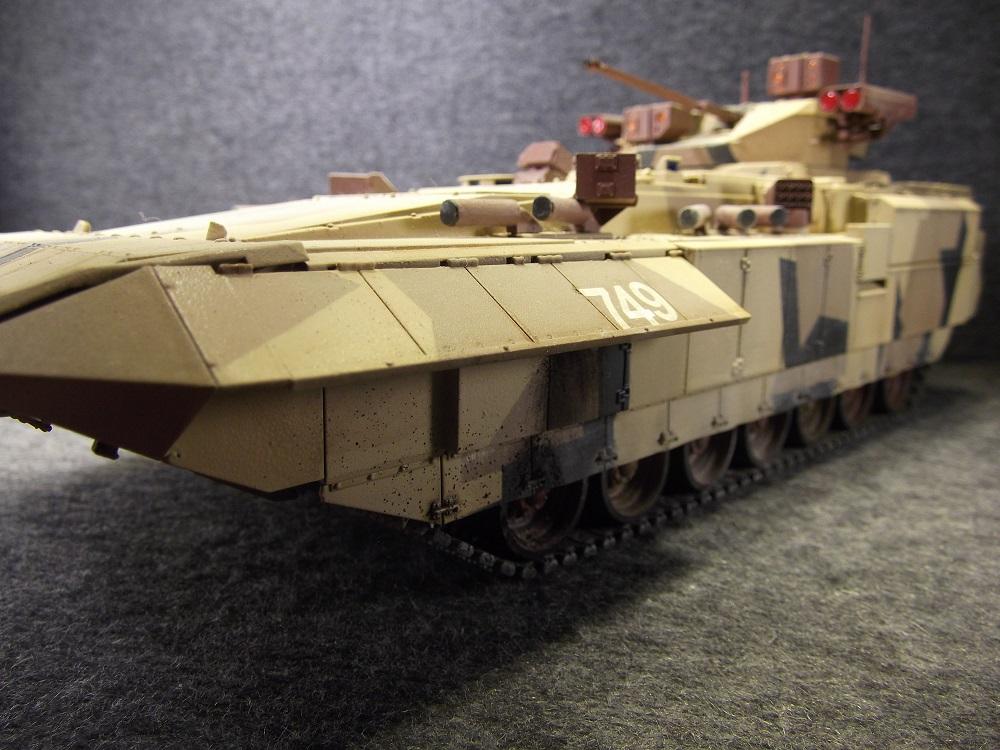 ТБМП- 15 армата Tbmp-113