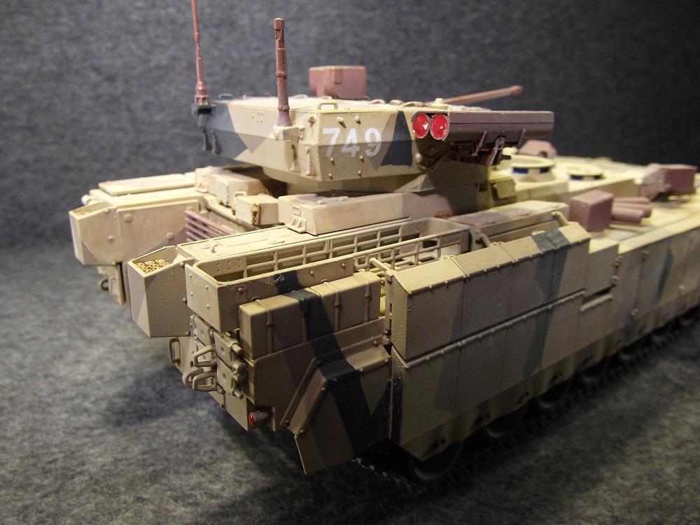 ТБМП- 15 армата Tbmp-118