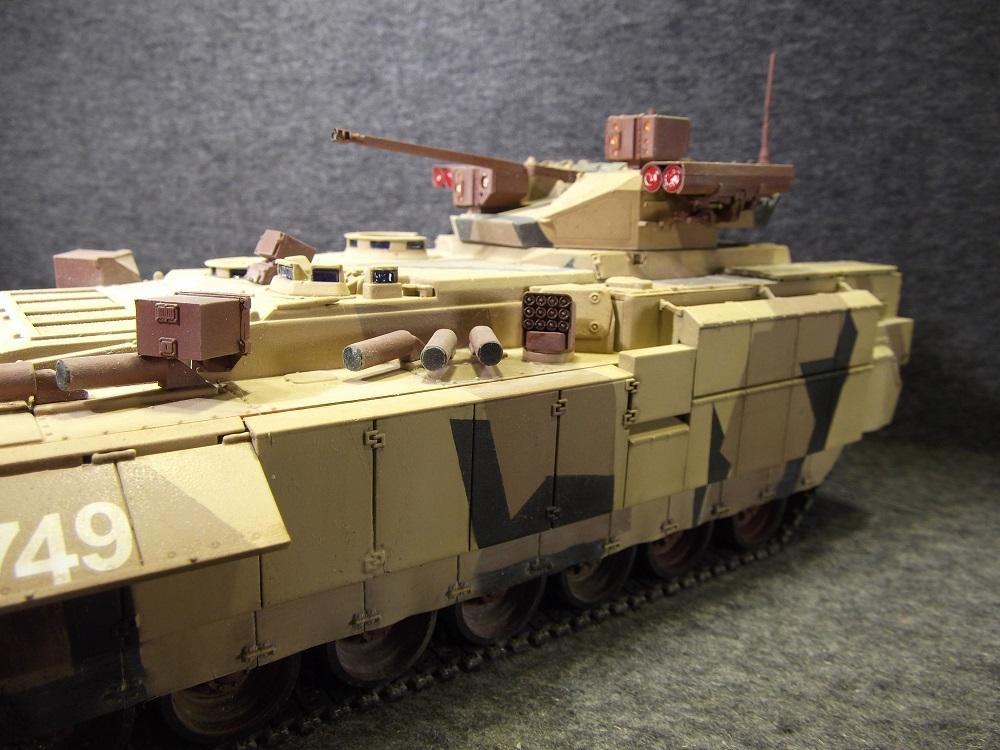 ТБМП- 15 армата Tbmp-119