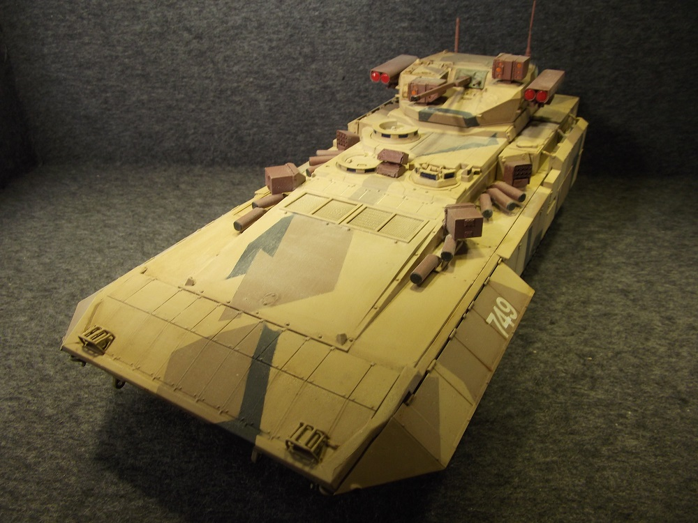 ТБМП- 15 армата Tbmp-121