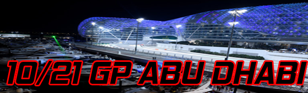 [10/21 C.CONTRARRELOJ F1 2018] GP ABU DHABI 11con10
