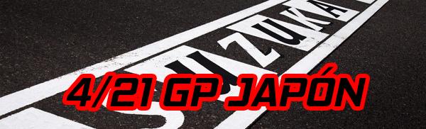 [4/21 C.CONTRARRELOJ F1 2018] GP JAPÓN Gpjapo10