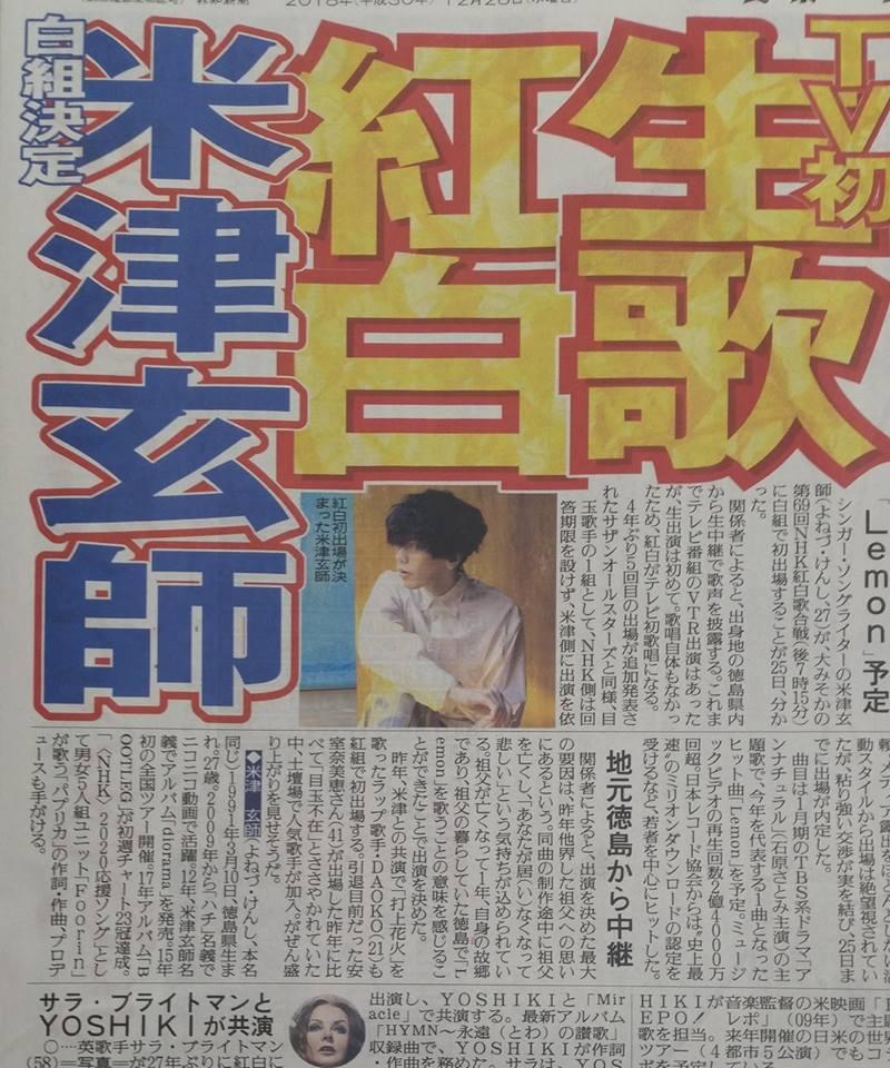Topics tagged under 新聞情報 on 紀由屋分享坊 49082410