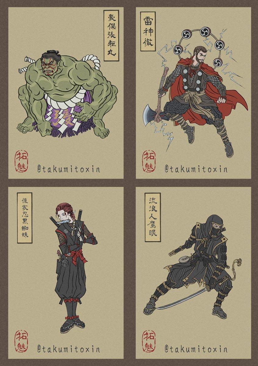 浮世繪版本《復仇者聯盟4 終局之戰》 D42bum10