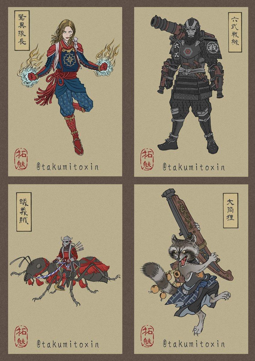 浮世繪版本《復仇者聯盟4 終局之戰》 D42bvr10