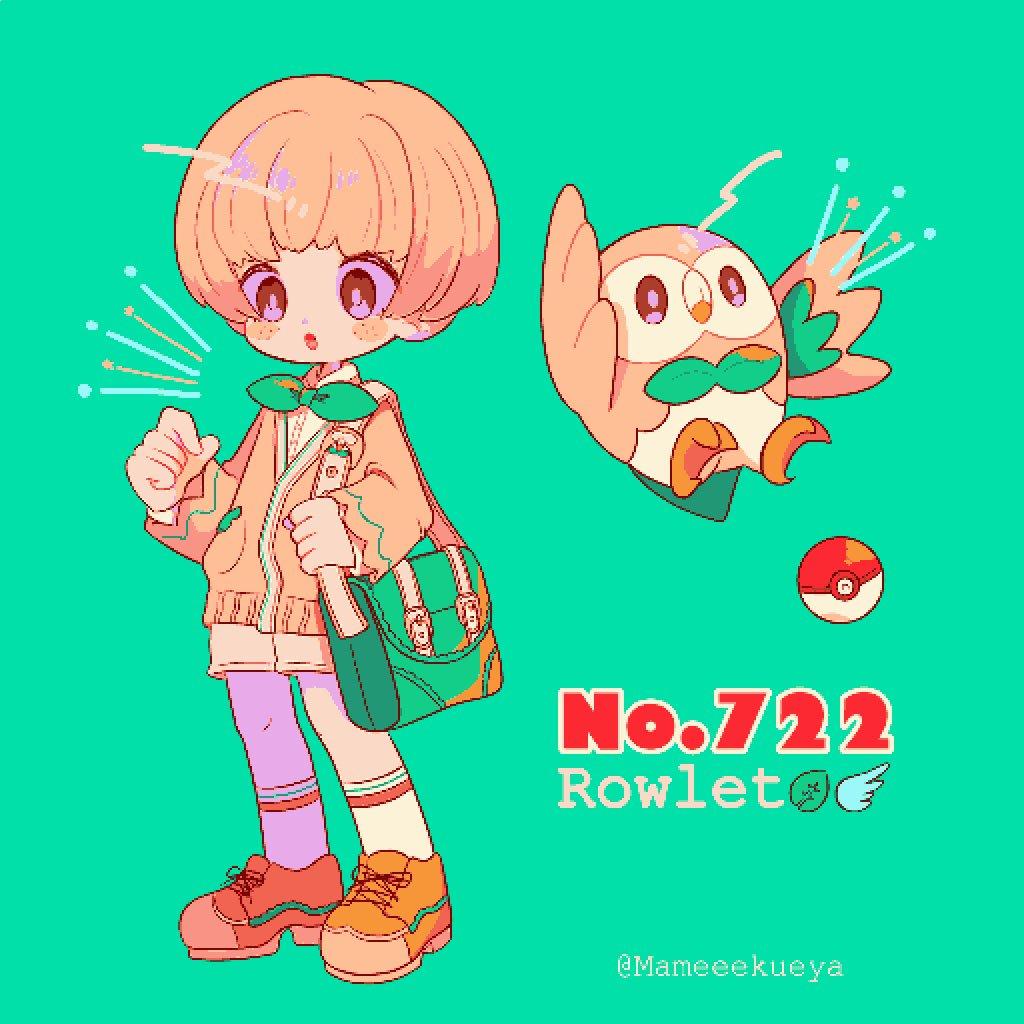Topics tagged under pokémon on 紀由屋分享坊 Dqrvdo10