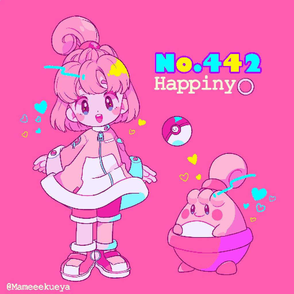 Topics tagged under pokémon on 紀由屋分享坊 Dqrvdo11