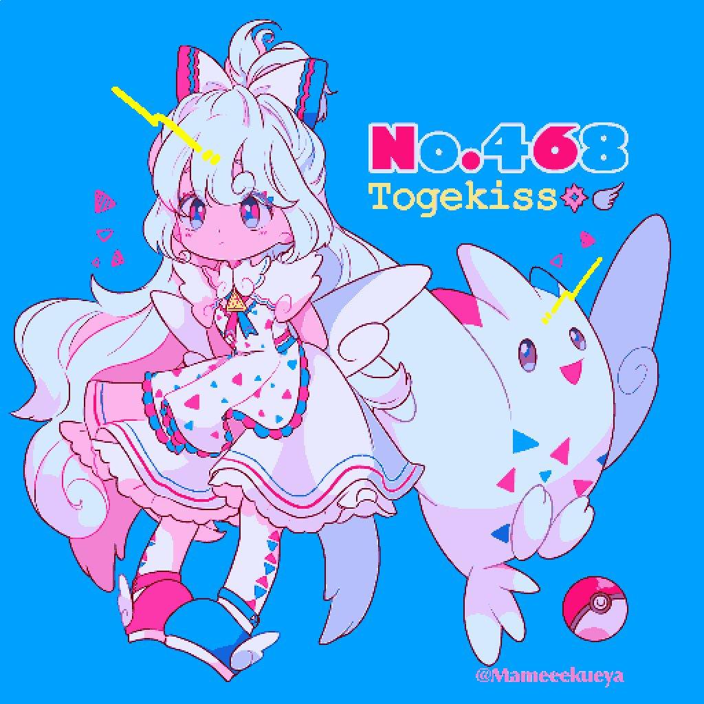 Topics tagged under pokémon on 紀由屋分享坊 Dqrvdo12