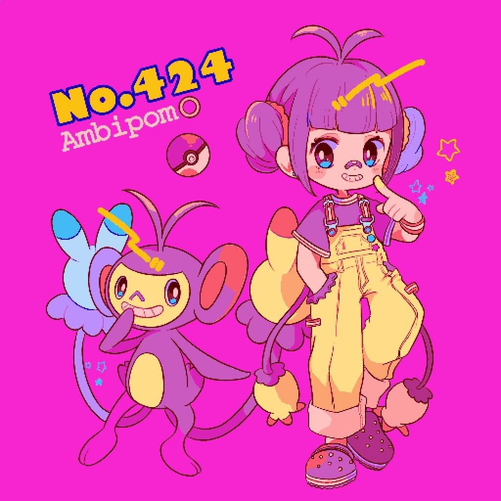 Topics tagged under pokémon on 紀由屋分享坊 Dqrvdo13