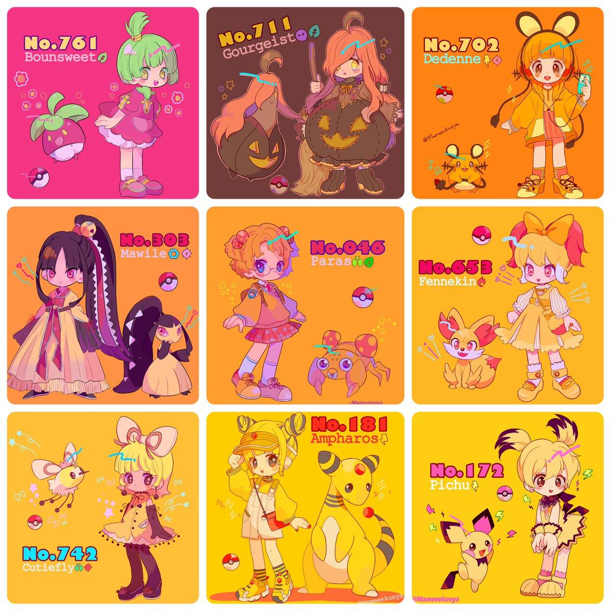 Topics tagged under pokémon on 紀由屋分享坊 Dvgcu_10