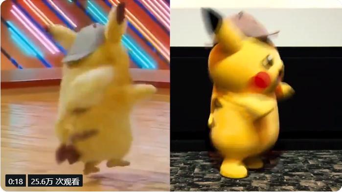現實的皮卡丘吉VS電影的皮卡丘 跳舞 Pikach10