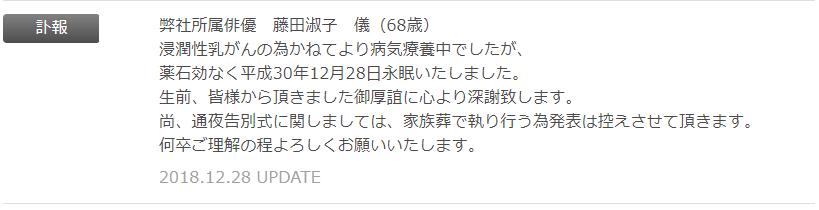 Topics tagged under 新聞情報 on 紀由屋分享坊 Rip10