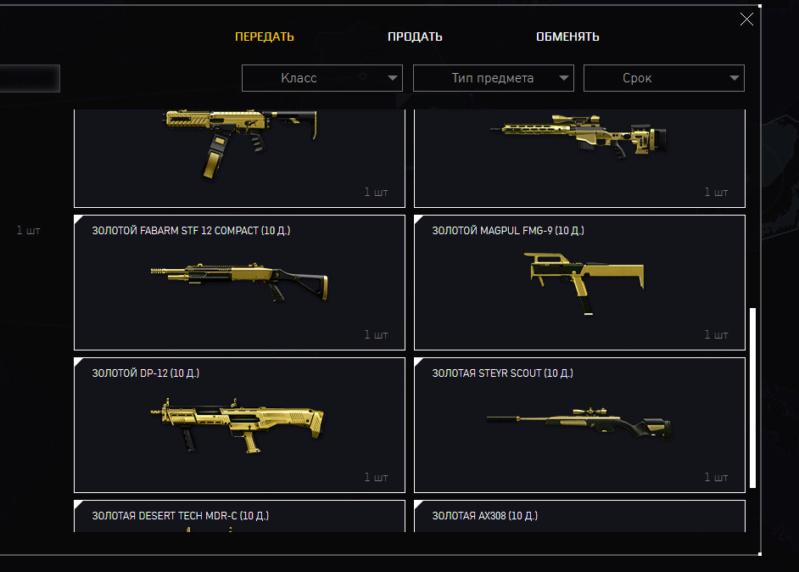 55 ранг (изменено) _-210
