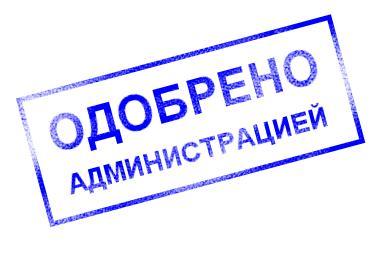 Заявление на пост лидера фракции LSPD Qiwzyj10