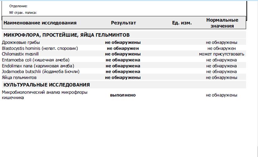Михаил 09.2012 _u_110