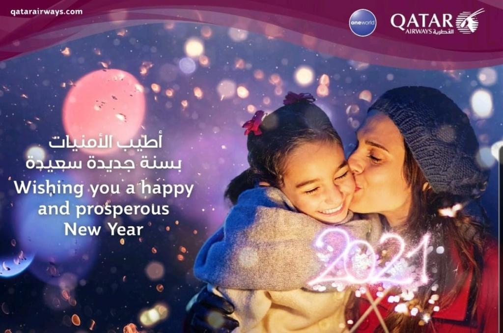 Qatar Airways 2021 0e089a10