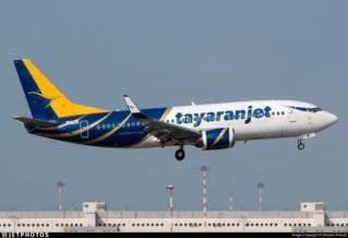 WL Airitaly/Tayaranjet 2019 - Pagina 3 79ac8210