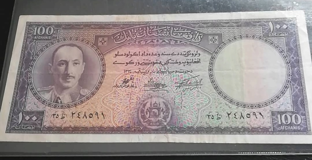 100 Afghanis, 1948-1957 Whatsa10