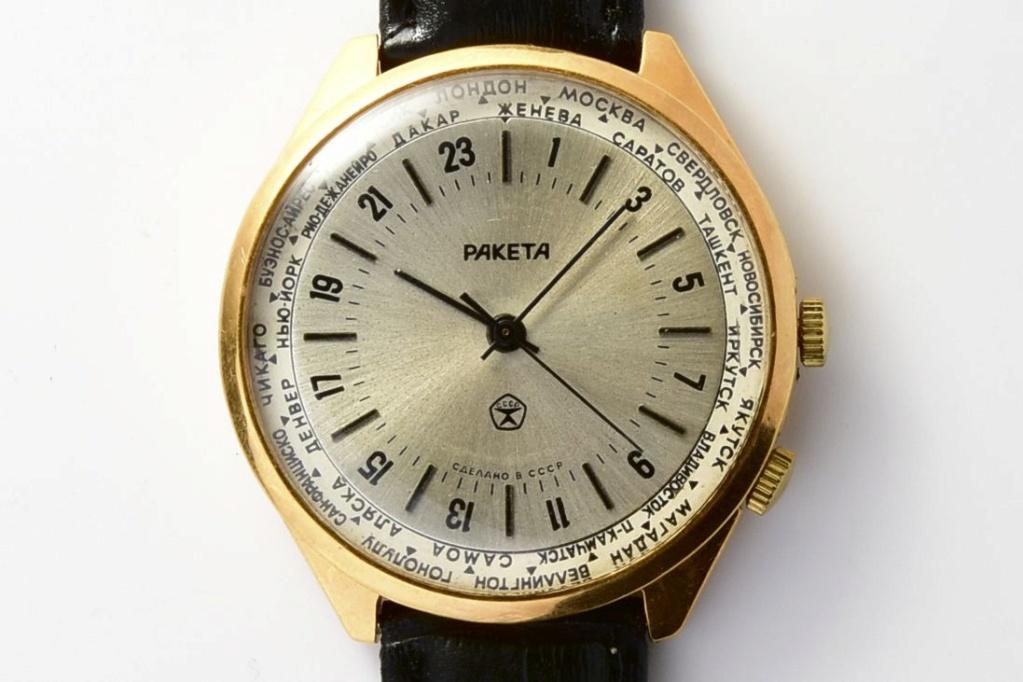 Avis achat montre vintage Raketa11