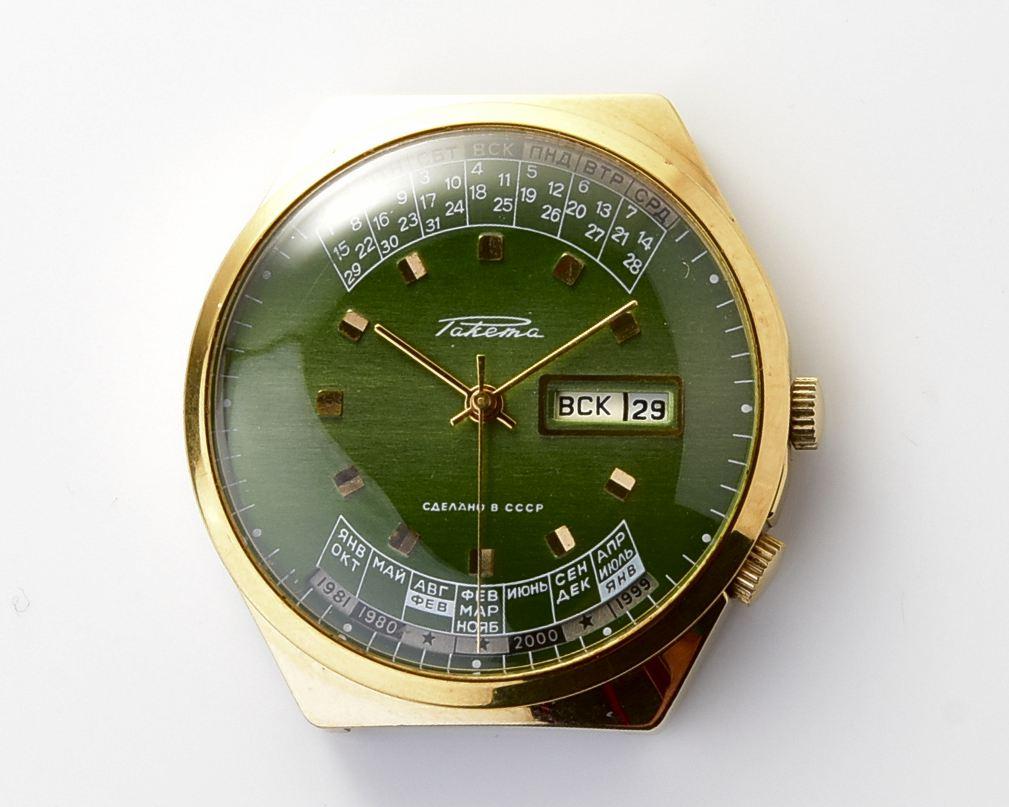 Avis achat montre vintage Raketa14