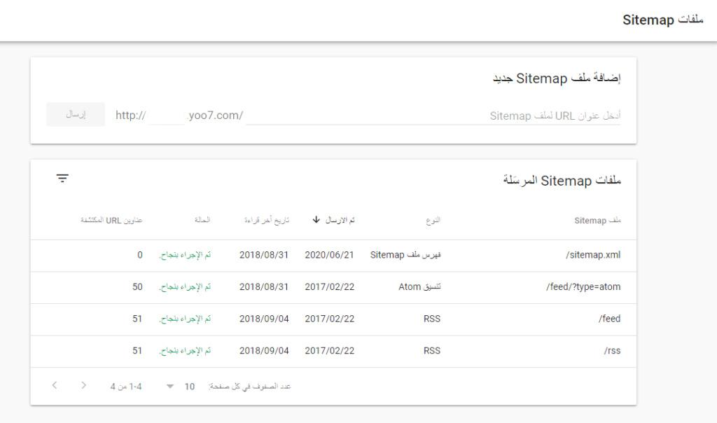 المطلوب حل مشكله أرسال ملفات Sitemap Caasdq10
