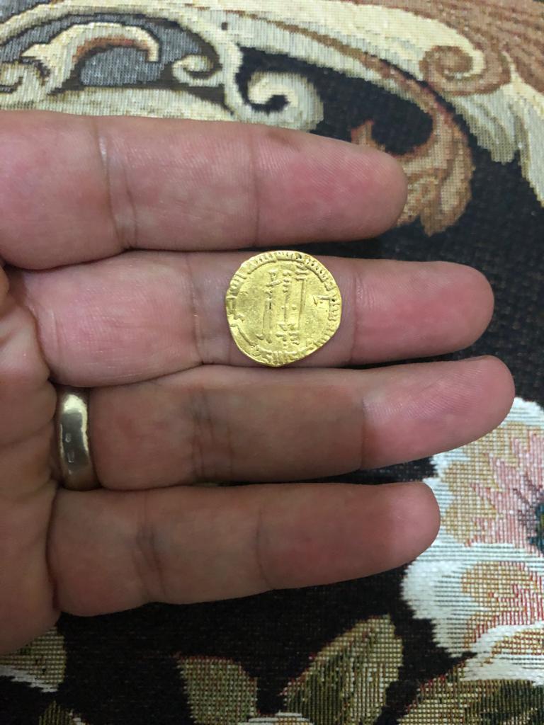 الرجاء تقييم هذه العملة الذهبية الاسلامية 381b7411