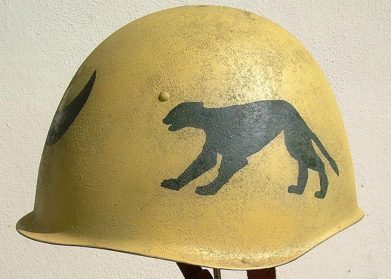 Casque égyptien méconnu? Helmet25