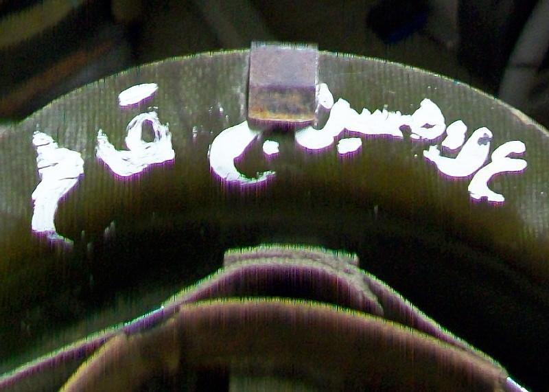 Casque Iraq Mod. 80 (ou Mod.76) Helmet62