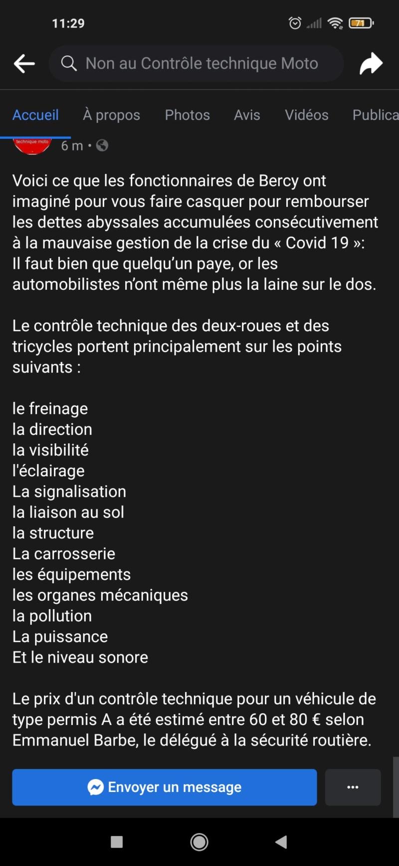 CT Screen11