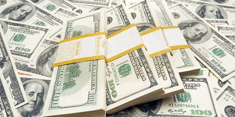 الدولار الأمريكي Cia-7510