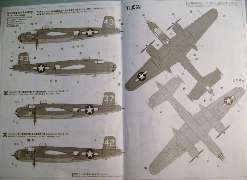 Comparatif NORTH AMERICAN B 25 MITCHELL 1/72ème S7306113