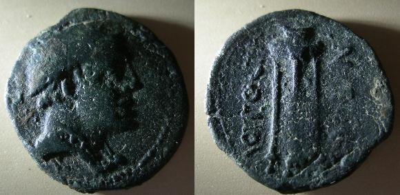 Bronze au trépied-longostalétes-région de Narbonne/-121-45ac Bonze_10