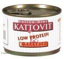 Base de données sur l'alimentation diététique vétérinaire pour chats insuffisants rénaux K10