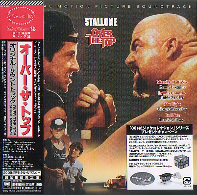 CD - (collection slystallone) - Page 4 Over_t10