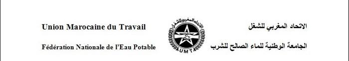 Mémorandum sur les impacts de la fusion FNEP/UMT (ONEP) Entete11