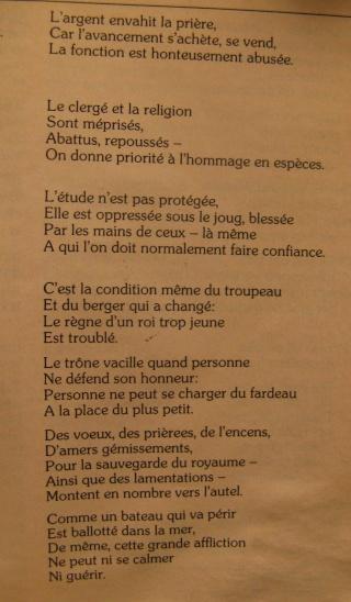 Ecole de Notre-Dame (1160-1250) - Page 3 Img_2619