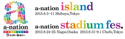"Ayumi Hamasaki >> minialbum ""Again"" - Página 12 Anatio10"