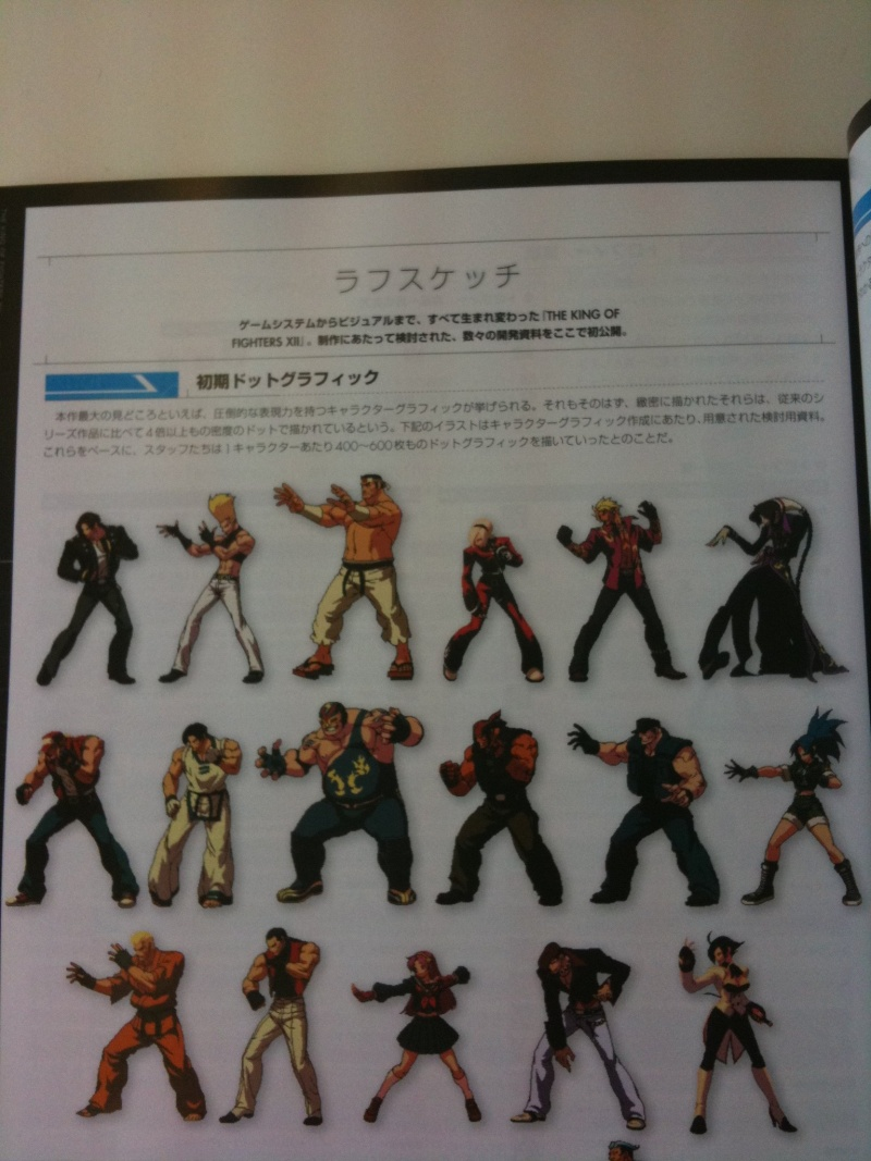 [Jeu]   King Of Fighters XII vidéo du AOU 2008. Img01311